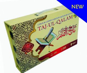 NEW Best Pak-Indo Script Pen Quran, Taj company the Colour Coded Tajweed Quran